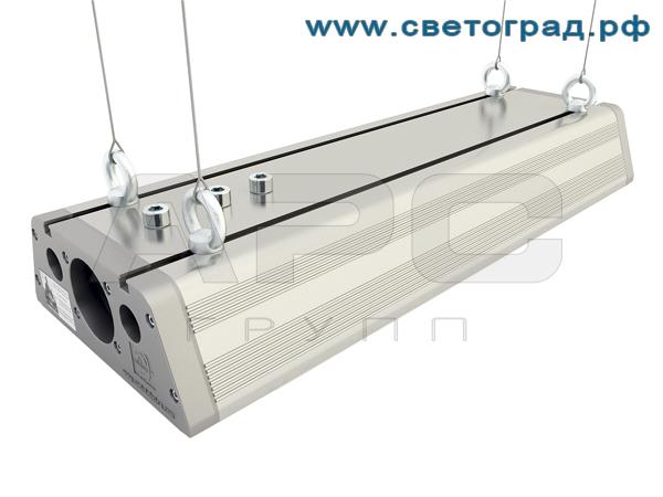 Промышленный светодиодный светильник на подвестных креплениях ДиУС-80/120