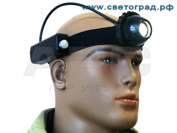 Фонарик головной светодиодный Экотон 7