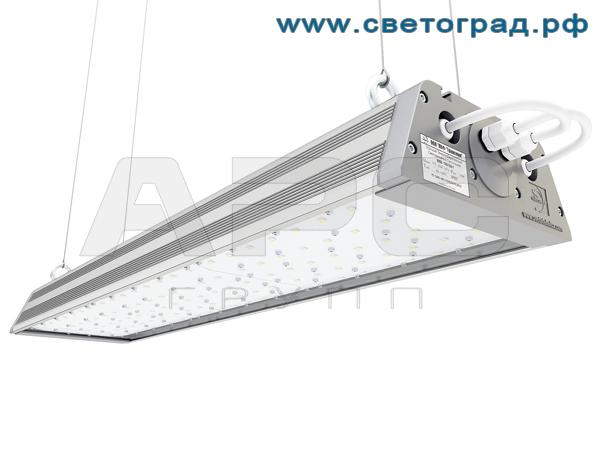 Промышленный светодиодный светильник на подвестных креплениях ДиУС-120/120