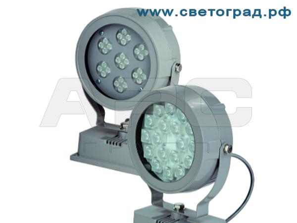 Прожектор декоративный светодиодный для торговых площадей ПО 212–001 Оптикс
