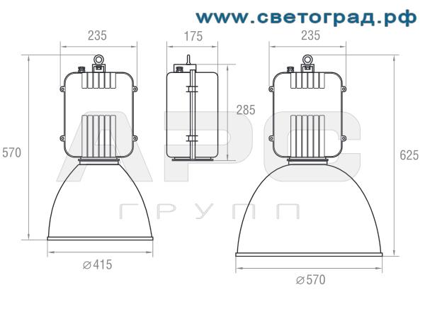 Размеры светильника-РСП 19-250-003