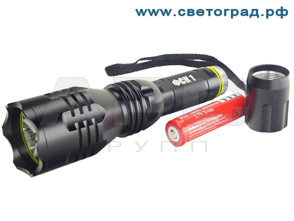 Фонарик LED ФСК 1 светодиодный мощный
