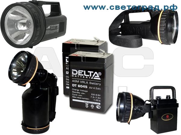 Аккумулятор 6 вольт 4.5 ампер для фонарей