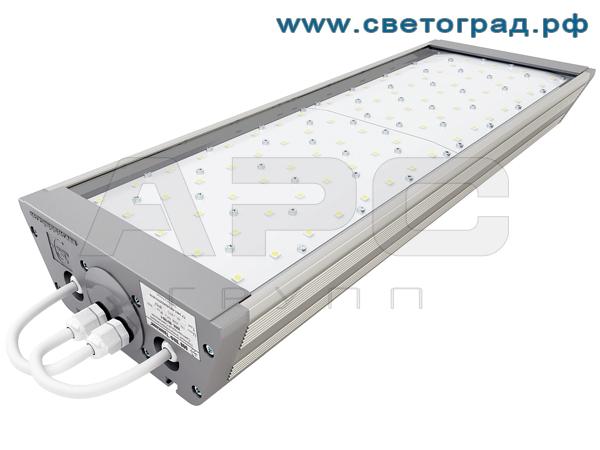 Уличный светильник светодиодный ДиУС-80/120