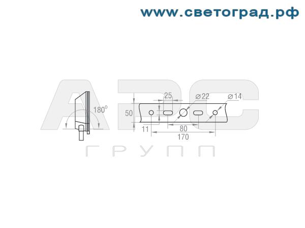 Размер крепления прожектор ЖО-337-250-003 250Вт