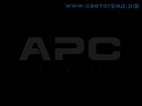Размеры светильника-РСП 19-400-002