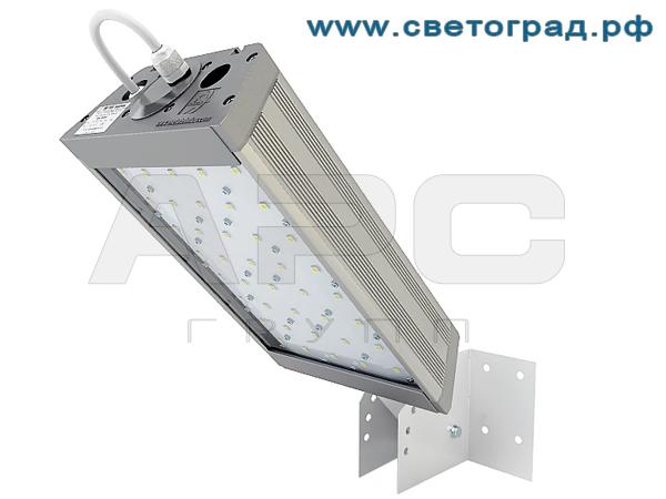 Светильник ДиУС-40/120 на кронштейне