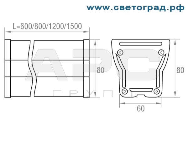 размеры Линейный светодиодный светильний ПБУ 506-001
