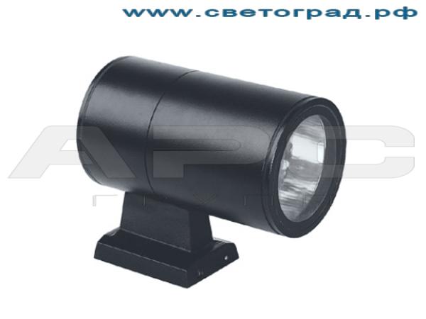 Настенный светильник 35 Вт ГБО 150–35–001