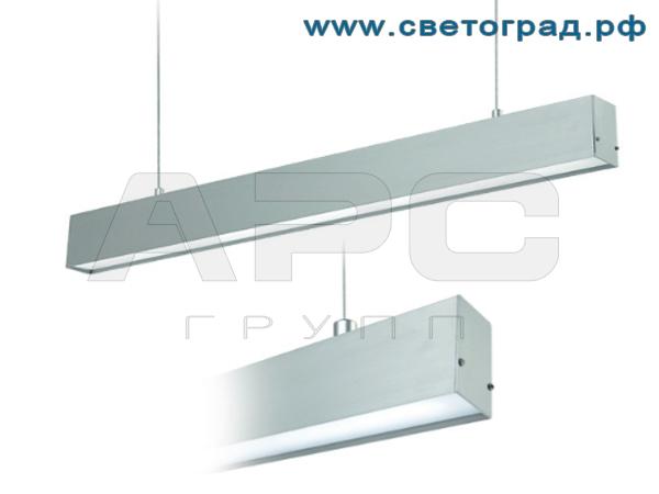 Линейный светильний ПСО 4675 Делюкс