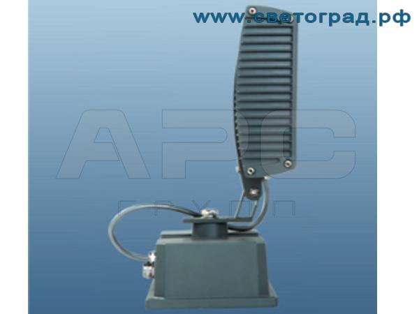 Прожектор светодиодный для декоративной подсветки магазинов ПО 211–36–001 Оптикс