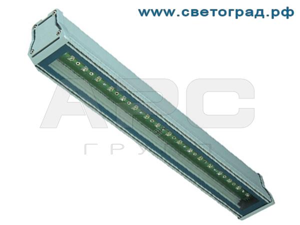 Линейный светодиодный светильний ПБУ 506-001