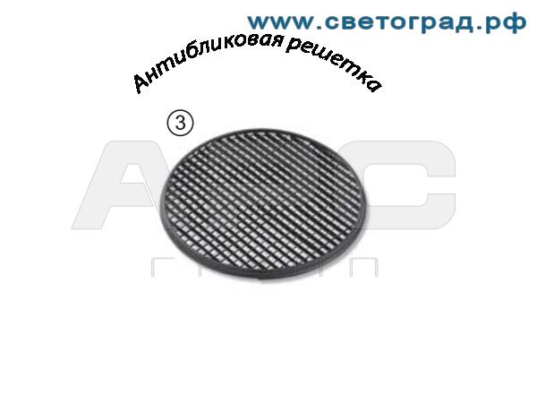 Антибликовая Решётка-ГВУ 626-70-002 с ЭПРА
