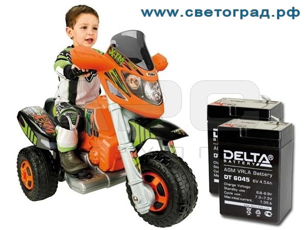 Купить аккумулятор 6 вольт для детского мотоцикла