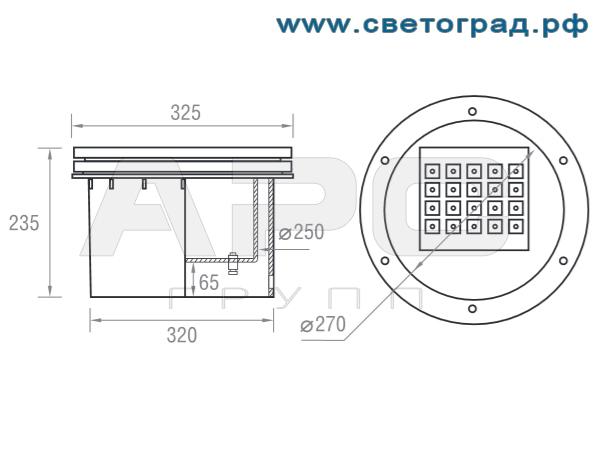Размеры-ПВУ 608–20х1–001–Оптикс