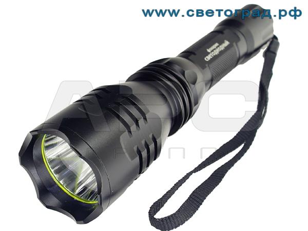 Фонарик тактический ФСК 1 светодиодный