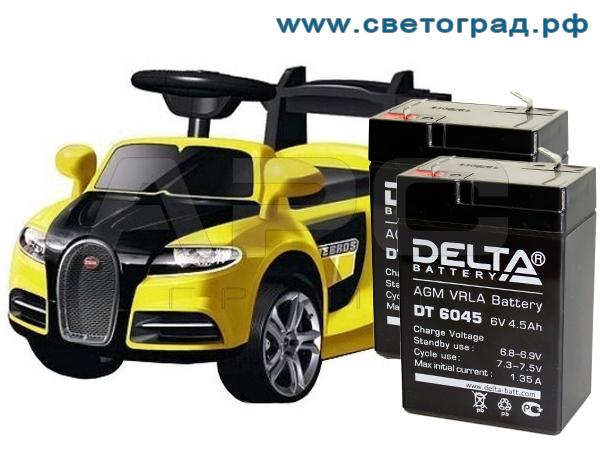 Аккумулятор 6 вольт для электромобиля детского