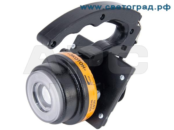 Фара ручная взрывозащищенная светодиодная - Экотон 5 ФР-ВС М