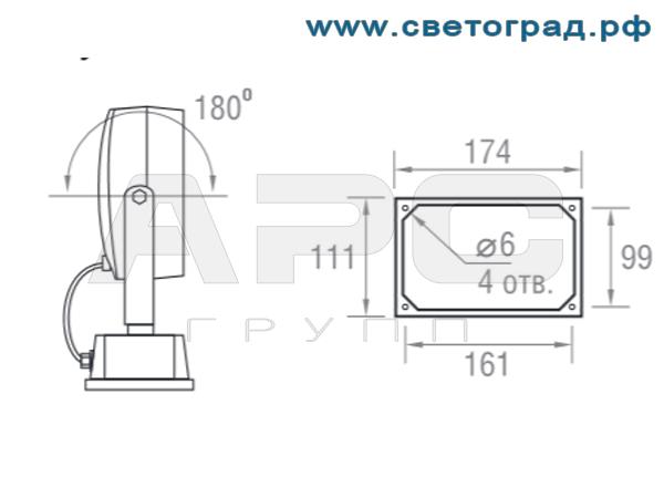 Схема установки прожектора ПО 212–001 Оптикс