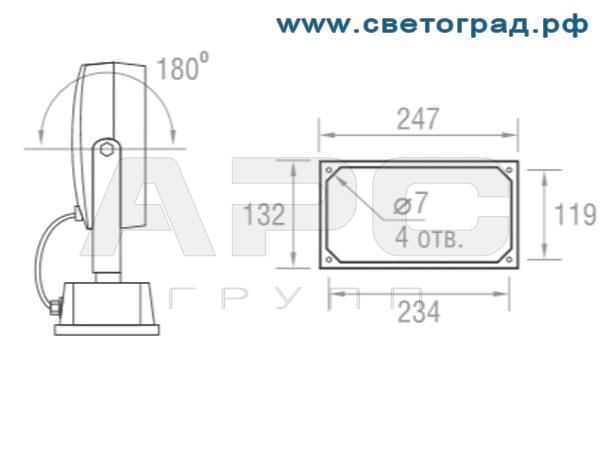 Установка прожектора ПО 213–001 Оптикс