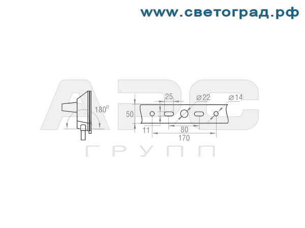 Размер крепления прожектор ГО-337-400-001 400Вт