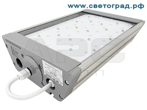 Светильник ДиУС-40/120
