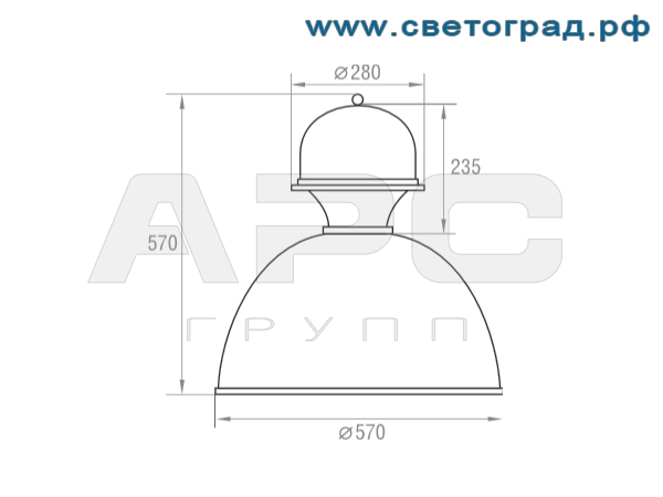 Размеры светильника-ГСП 127-400-004
