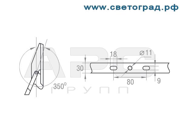 Размер крепления прожектор ГО-303-150-001 150Вт