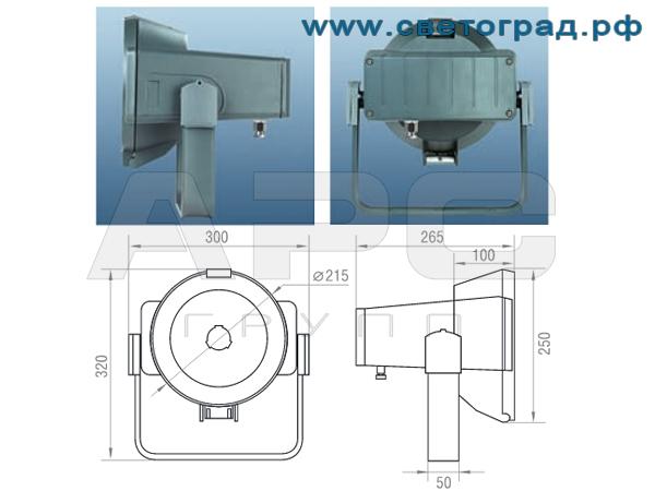 Виброустойчивый прожектор ГО 316-70-001 размеры габариты
