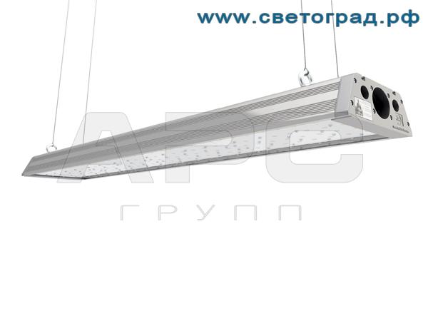 Промышленный светодиодный светильник ДиУС-160/120