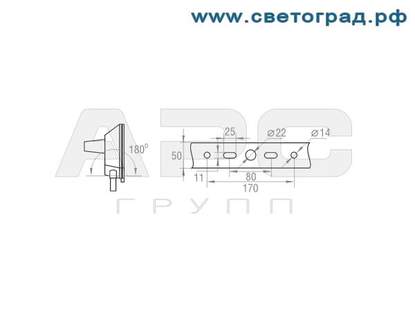 Размер крепления прожектор ГО-337-250-001 250Вт