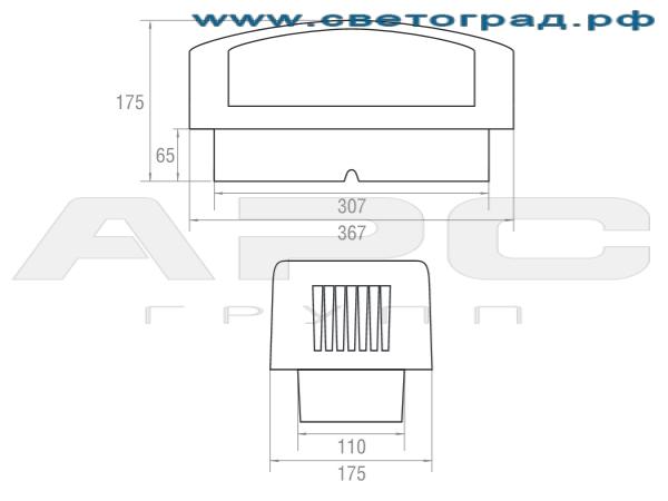 Размеры светильника 70 Вт ГБО 152–70–001