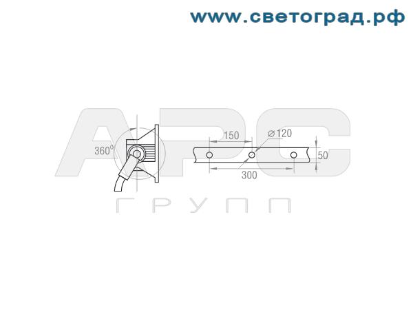 Размер крепления виброустойчивого прожектор ГО 24-1000-001 с корпусом ПРА