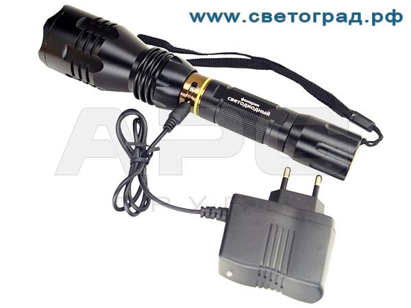 Фонарь ФСК 1 в комплекте с зарядным устройством