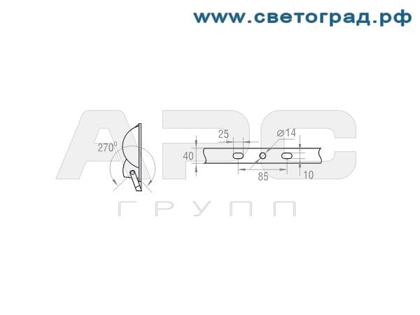 Размер крепления прожектор ГО 330-400-002