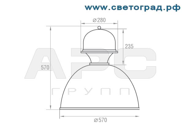 Размеры светильника-РСП 127-400-004
