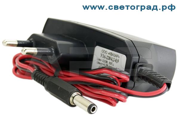Зарядное устройство - УЗА-220/4.2-0.9 и АЗУ-4.2