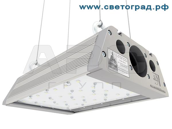 Светильник ДиУС-40/120 подвесное крепление